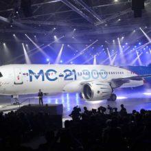 МС-21 презентовали в Иркутске
