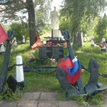 Памятник 71 морской бригаде