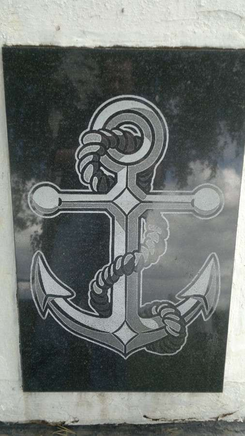 71-я морская стрелковая бригада