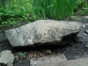 Шутов Камень