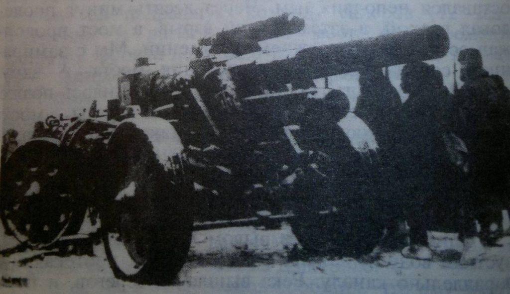 Фашистская техника в Яхроме