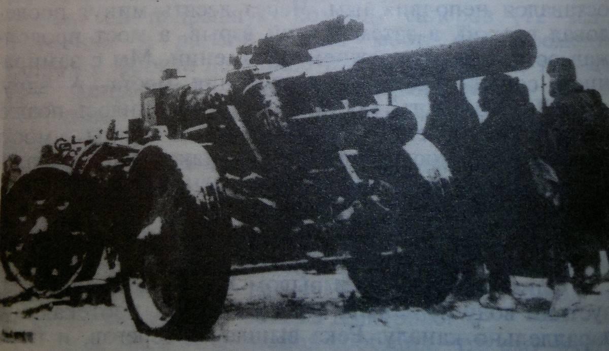 Фашистская техника в Яхроме 1941 год
