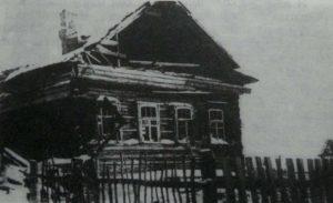 Дом в Яхроме