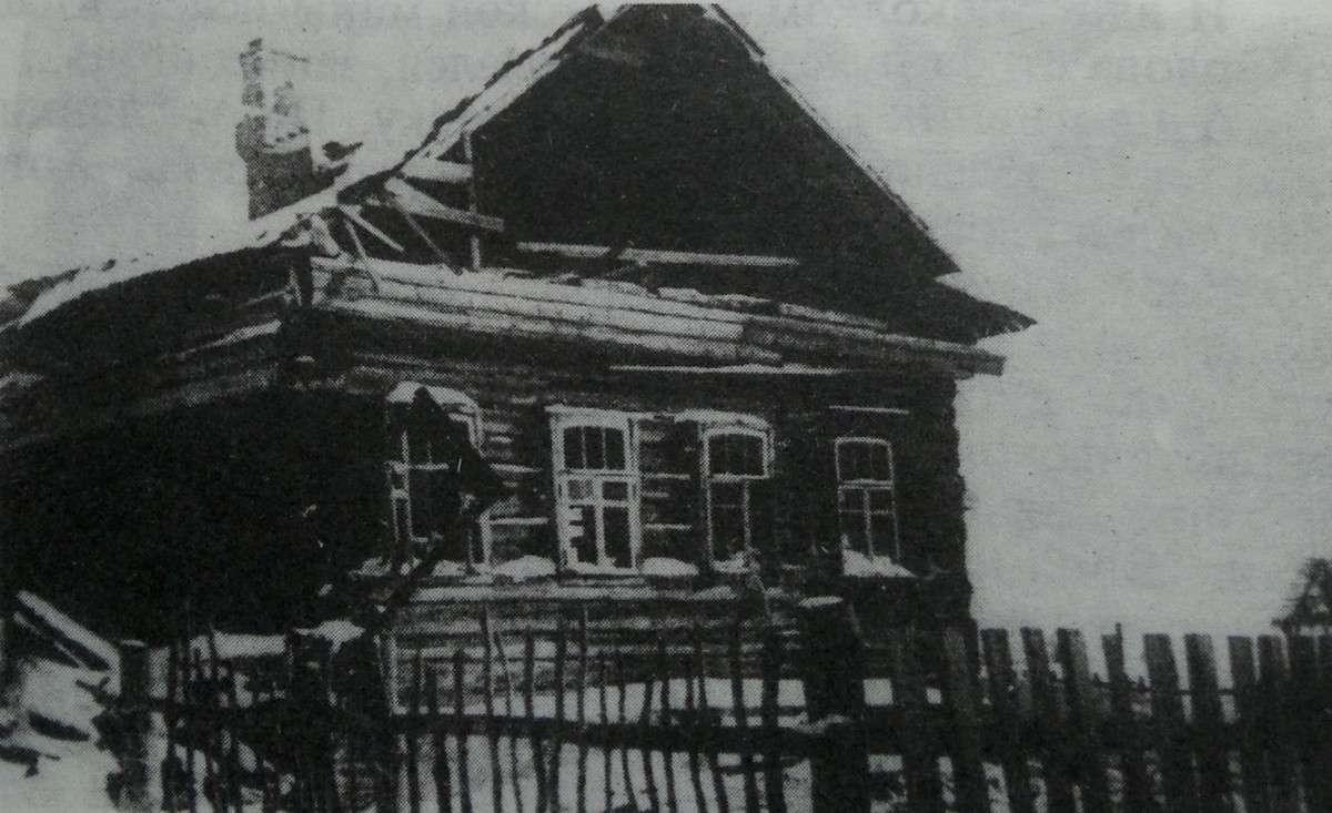 Иван Харлов