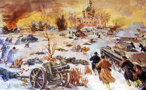 1941, декабрь.