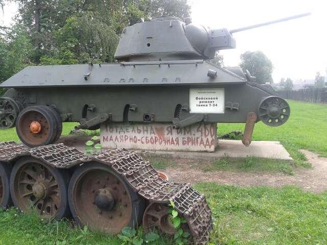 Музей танка Т-34