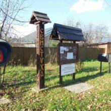 Памятник в деревне Свистуха