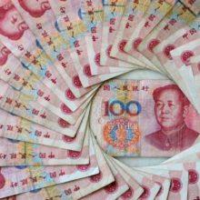 Китайский юань стал мировой резервной валютой