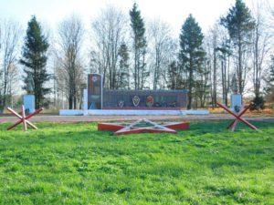 Монумент в Деденево