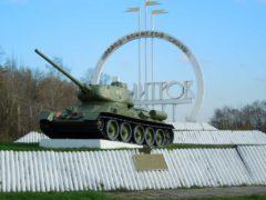 Танк Т-34 на Красной горе