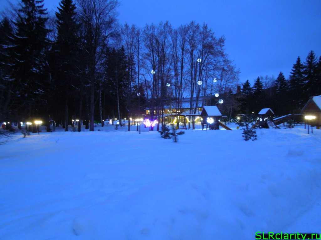 Парк-отель Солнечный