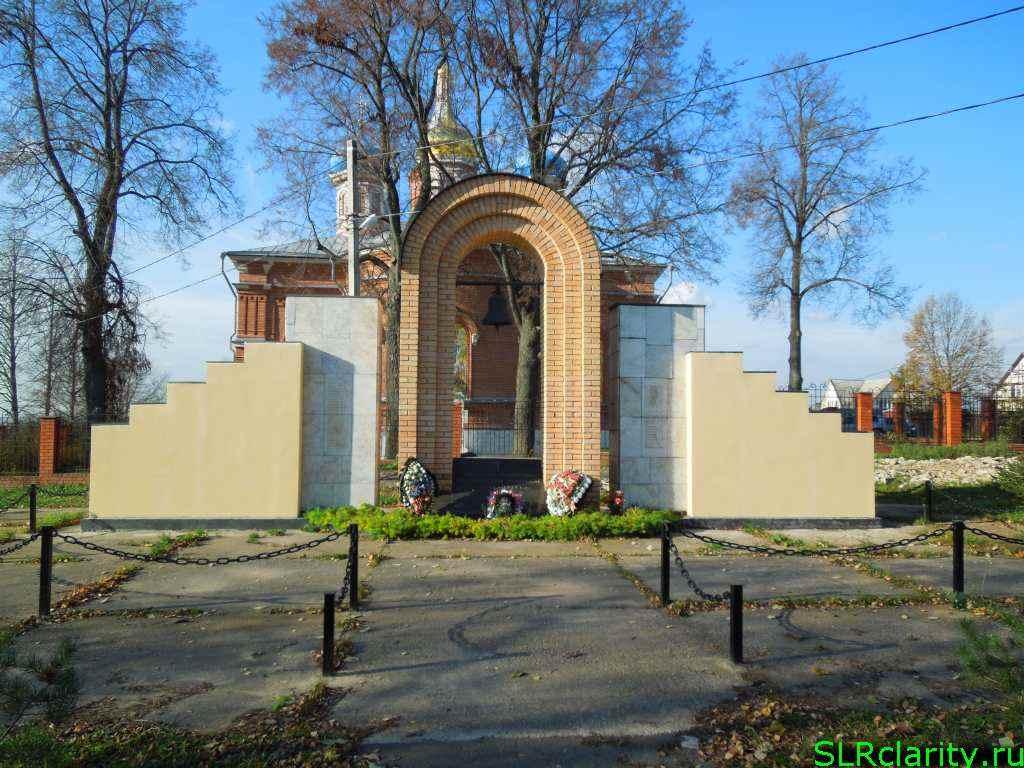 Мемориал в Ильинском