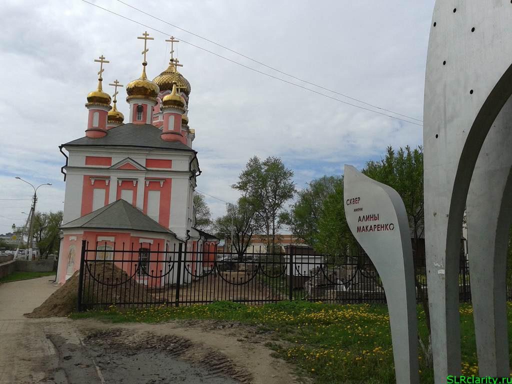 Сретенский храм