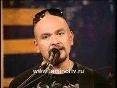 Московская песня Сергея Трофимова