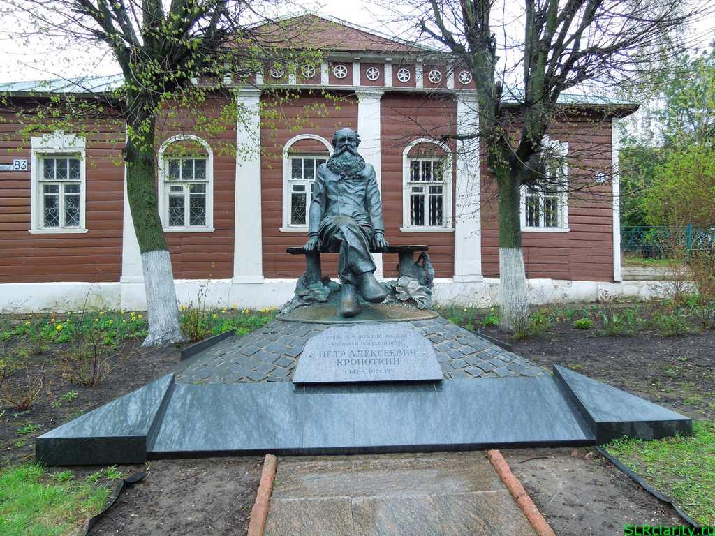 Памятник Петру Кропоткину