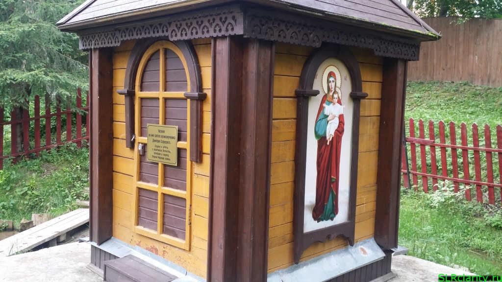 Святой источник Дмитрия Солунского