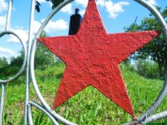 Захоронение воинов ВОВ в городе Яхрома