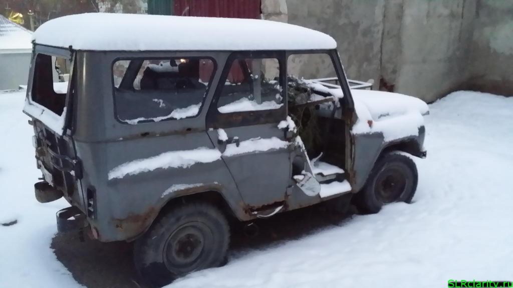 Автохлам в Яхроме