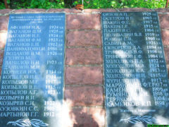 Памятник в деревне Маринино