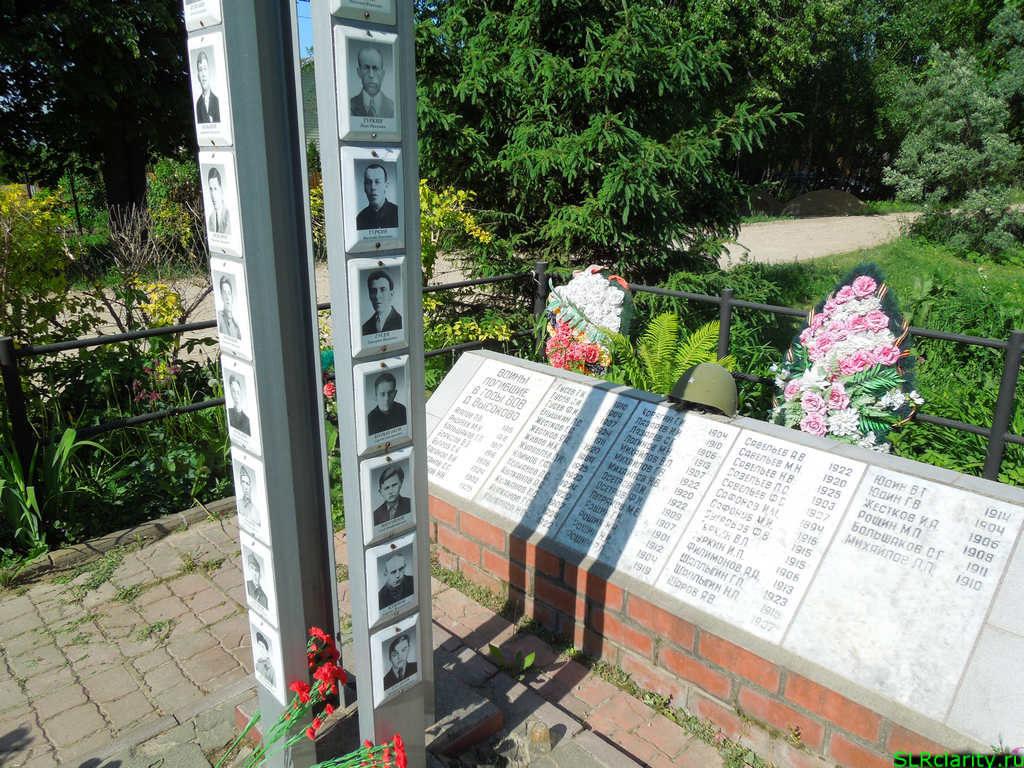 Памятник воинам деревни Высоково