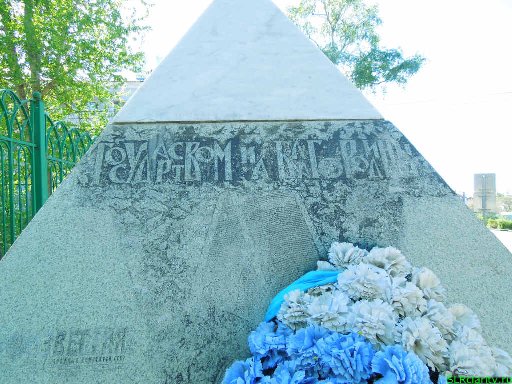 Памятник дмитровчанам