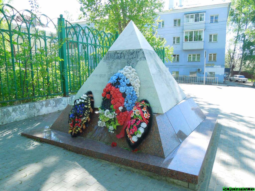 Пирамида в Дмитрове