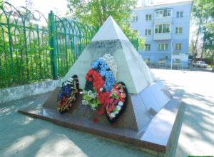 Памятник дмитровчанам в виде пирамиды