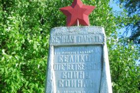 Памятник в деревне Микишкино