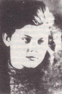 Лира Никольская